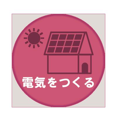 electrical_make